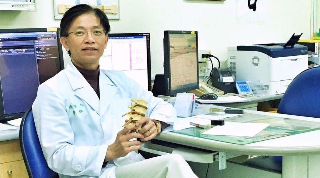 孫醫講堂 – 肌筋膜疼痛症候群